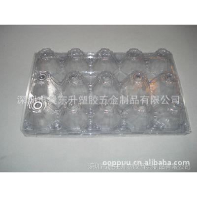 开业典礼乔迁周年庆典包装盒吸塑PVC塑料展销会PU950批发优惠