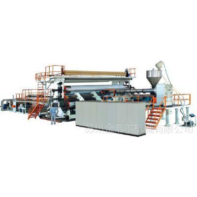 苏州金韦尔机械HDPE超宽幅土工膜生产线