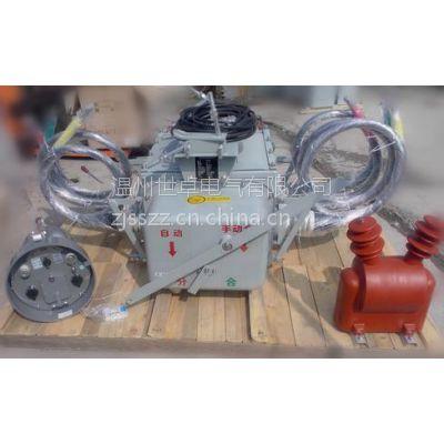 FZW28 FZW28-12柱上失压负荷开关厂家直销
