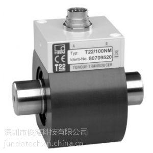 供应T22 - 可靠,结构紧凑,结实. 超值HBM扭矩传感器
