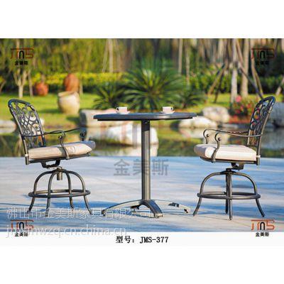 供应厂家直销铸铝桌椅 铁艺桌椅 做工精致价格实惠