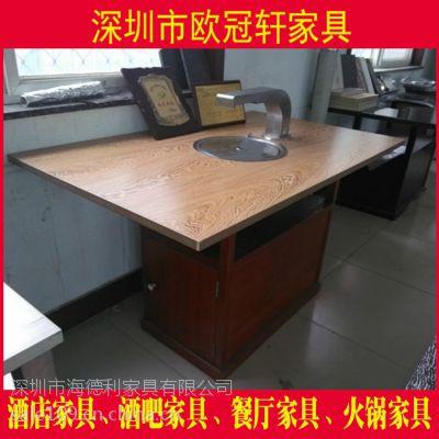 29供应深圳火锅桌,电磁炉火锅桌,煤气灶火锅桌