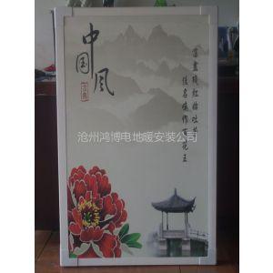 供应出售各种碳晶墙暖,碳纤维电暖器   加水电暖气