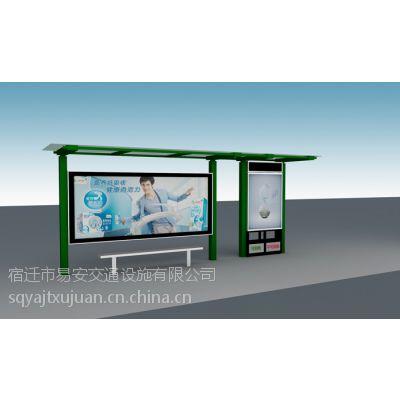 供应定制现代候车亭公交站台,易安交通设施是值得您信赖的生产厂家