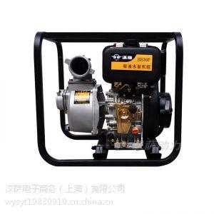 供应超低优惠柴油水泵