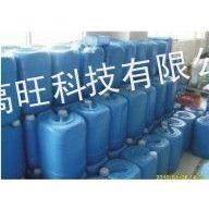 供应批发醇基液体燃料,缓解柴油液化气能源紧张问题信息