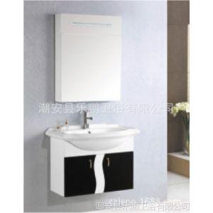 供应乐鹏厨卫 中式现代家居PVC浴室柜 卫生间柜子 浴柜 卫浴洁具