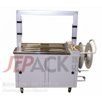 徐州砖瓦全自动打包机捆扎机JDB-6080,嘉拓包装,现货供应故障超低