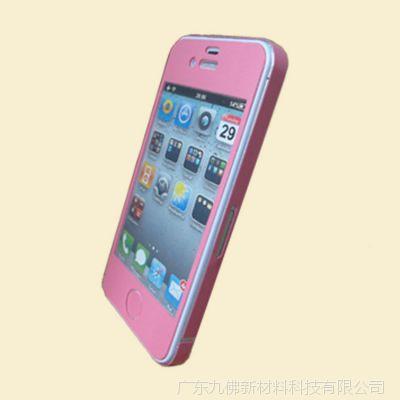 苹果4边框贴|彩色贴膜|东莞炫彩膜|苹果手机保护膜|贴膜批发