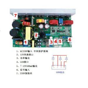 供应500W定压功放板带开关电源