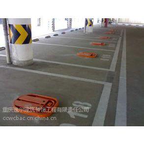 重庆车库划线、重庆车库画线多少钱一米