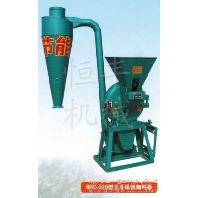 除尘粉碎机专卖,供应新款式粉碎机,沙克龙饲料粉碎机规格
