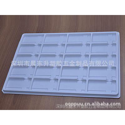 供应吸塑包装盒、吸塑包装盒订做、吸塑包装盒批发、
