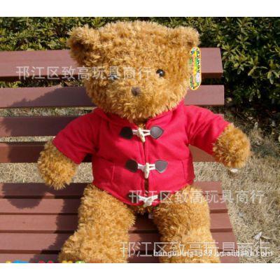 批发新款 毛绒玩具 穿衣熊 泰迪熊 毛绒玩具 公仔娃娃 80厘米