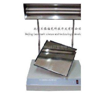 供应兰德梅克供应CA-1纸张尘埃度测定仪