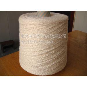 供应毛衫用混纺竹节纱7NM5545棉腈竹节纱