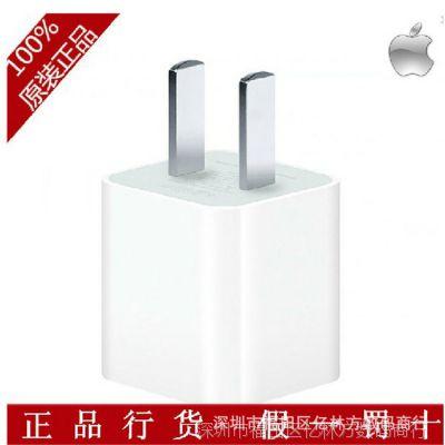 iphone5 5s 5c 国行原装充电器 苹果5代充电器数据线耳机行货***