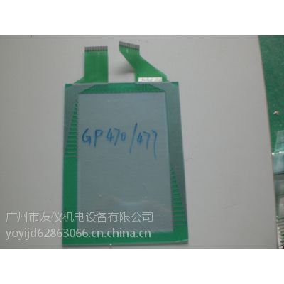 供应GP470.477触摸板现货,维修GP470.477无显示、白屏、花屏、黑屏等故障