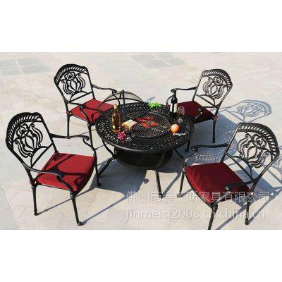 佛山金美斯户外家具露天烧烤桌椅套件野炊自助烧烤炉阳台铸铝椅子366款