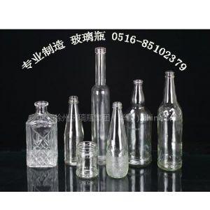 供应玻璃瓶 酒瓶 异型玻璃瓶