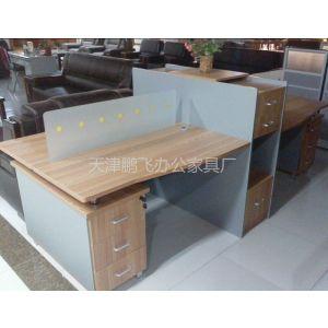 供应批发定做办公家具屏风工位,课桌椅,班台系列