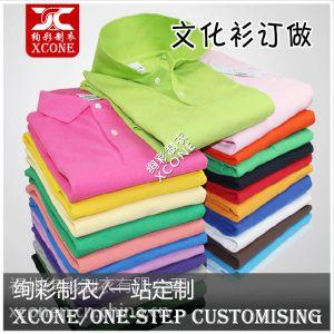 供应厂家直销文化衫团体女士文化衫厂家 怀化来图订做淘宝天猫文化衫