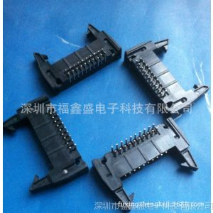 供应简易牛角座/弯针2.54MM间距DC3-20PL 20脚/ISP接口/HRS插座