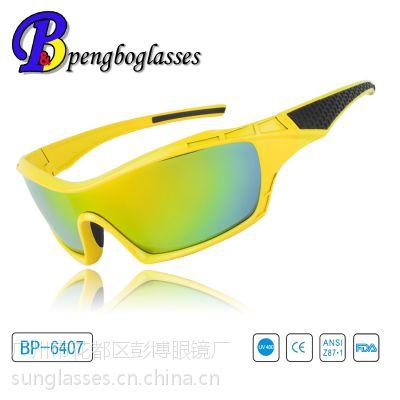 【上海骑行眼镜】上海自行车单车骑行眼镜 单防风沙跑步太阳镜