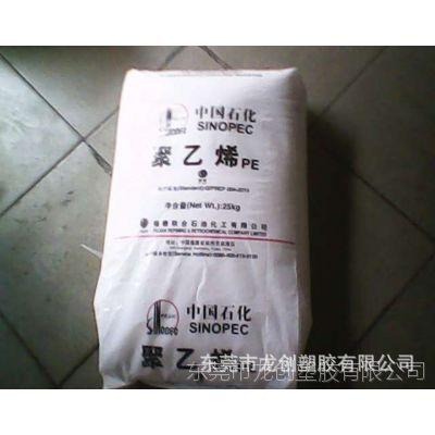 LLDPE线性低密度高压聚乙烯/福建炼化/DFDC-7050