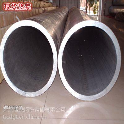 现货供应6061铝管|6063铝板|7075铝管|铝合金管|LY12铝棒|铝板价规格齐全 切割零售