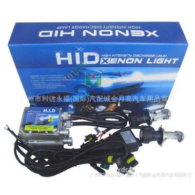 厂家直销 汽车氙气灯 疝气灯 伸缩灯 H4套装 远近灯一体 AC交流