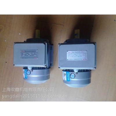 单相220V异步电动机YL100-4-3KW卧式外观漂亮使用寿命长
