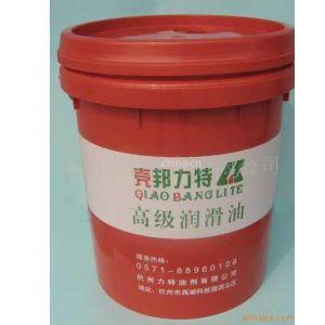 供应供应减震器油(图)