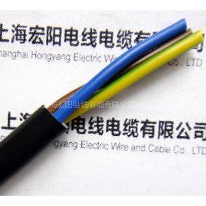 供应拖链电缆~柔性拖链电缆