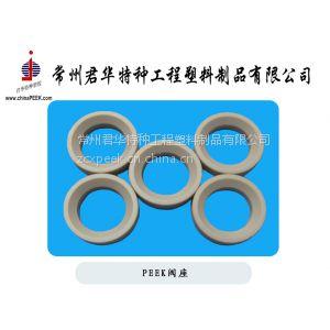 供应超高分子聚合物PEEK聚醚醚酮密封件