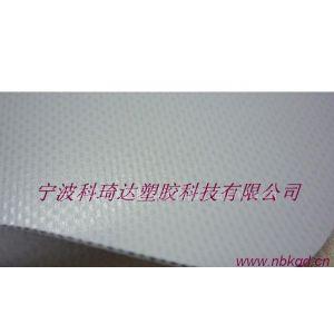 供应批量供应宁波 抗紫外线系列 pvc合成革