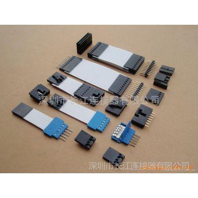 供应薄膜开关连接器,触摸屏连接器,FFC端子连接器,FPC端子连接器