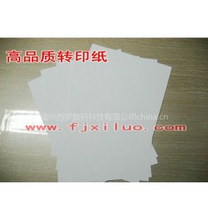 供应浅色激光镂空热转印纸,镭射激光打印镂空T恤热转印纸