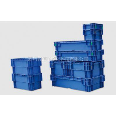 <工厂直销>供应嵌套箱、反转套叠箱,销售热线:17751109976