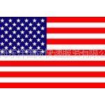 供应上海国际快递专业出口食品仿牌快递到国外 邮寄行李物品到美国