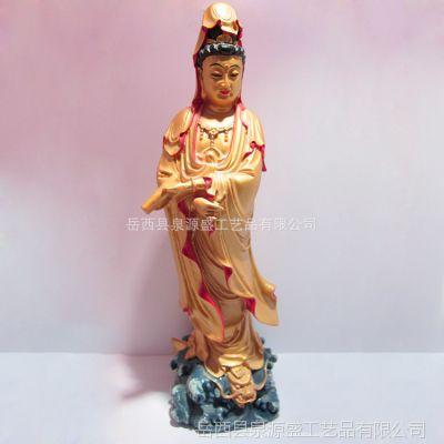 工艺品工厂直销 树脂观音菩萨像 订单 佛像 树脂神像 宗教系列