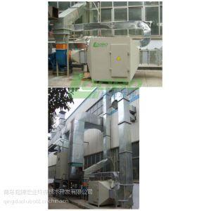 供应青岛环保设备LB-FK活性炭吸附净化器 废气净化