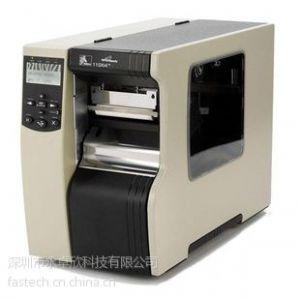 供应美国斑马Zebra 116 xi4 600DPI条码打印机-正品-深圳现货