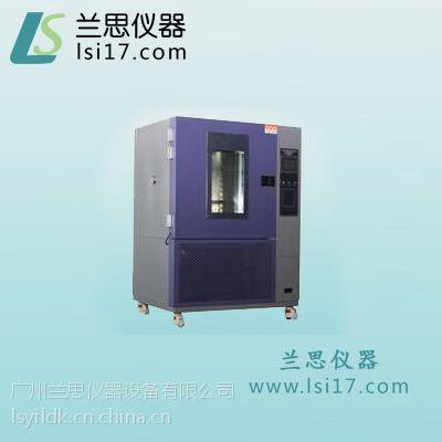 臭氧老化试验箱兰思LS-100CY(定制加工维修)