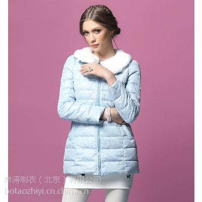供应貉子毛羽绒服订制、俄罗斯羽绒服出口、羽绒服订单加工