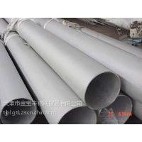 供应供应S30408不锈钢管 06Cr19Ni10不锈钢管不锈钢管生产供应商