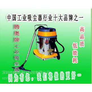 腾奥牌TA-250工业吸尘器-厂家直销现货供应