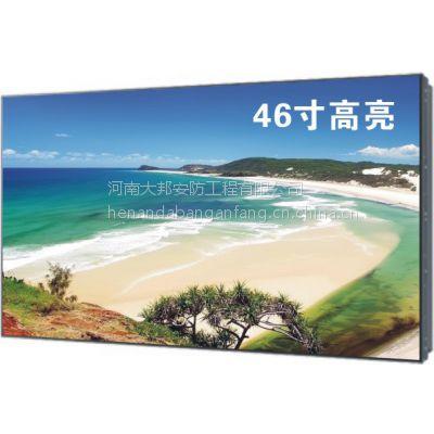 高清DLP液晶拼接墙5.5MM超窄边