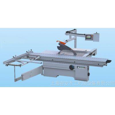 MJ320M精密裁板锯、板式家具专用高精密裁板锯、厂家直销MJ320M新品裁板锯