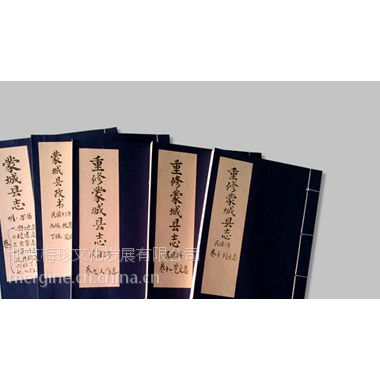 蒙城县志/古籍地方志影印做旧服务:梅珍线装书